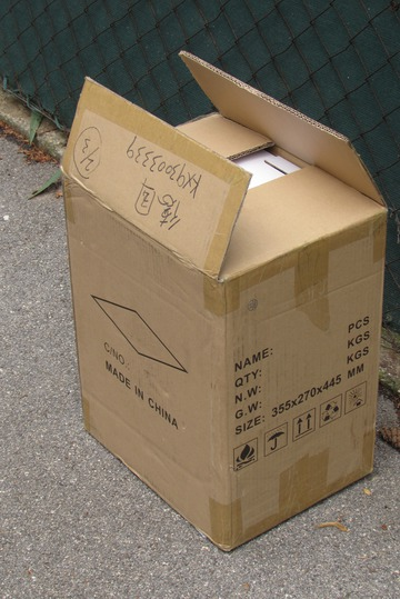PPS - Portable power supply in stable packaging In a box, in which the box fits exactly with the device, it arrives.